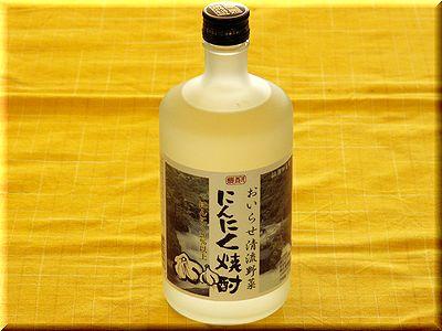 おいらせ清流野菜 にんにく焼酎 日本酒ショップくるみや