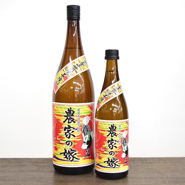 炭火焼芋焼酎 農家の嫁 焼酎通販 日本酒ショップくるみや