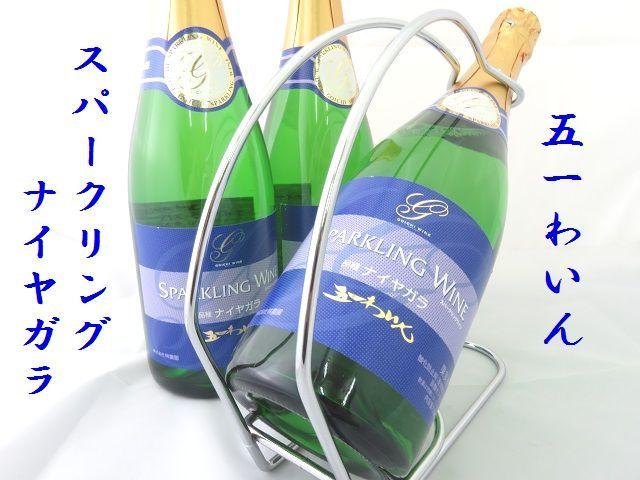 五一わいん スパークリング 日本酒ショップくるみや
