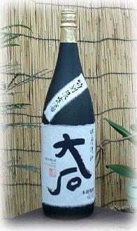 球磨焼酎 大石 琥珀熟成 25度 1.8L