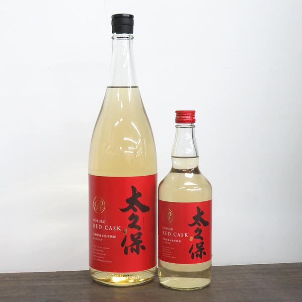 太久保 レッドカスク 木樽貯蔵本格芋焼酎 日本酒ショップくるみや