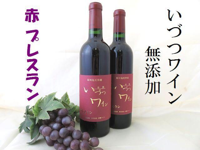 井筒無添加ワイン プレスラン 赤 720ml