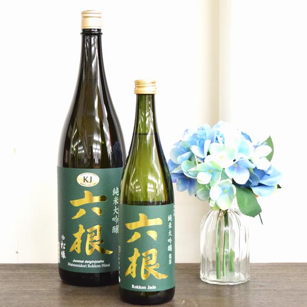 六根 翡翠ひすい 純米大吟醸 地酒通販 日本酒ショップくるみや