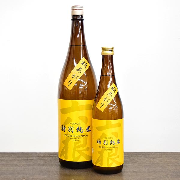 六根 イエローラベル 秋あがり 特別純米酒 弘前の地酒通販 日本酒ショップくるみや