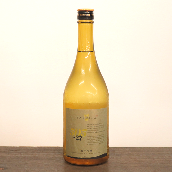朔田 SAKUTA 505-27 純米吟醸原酒 青森の地酒通販 日本酒ショップくるみや