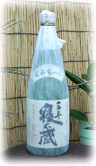 黒糖焼酎 三年寝太蔵 30度 720ml