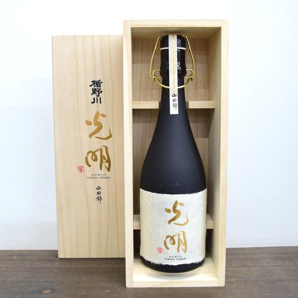 楯野川 光明 純米大吟醸 山田錦精米度1% 山形の地酒通販 日本酒ショップくるみや