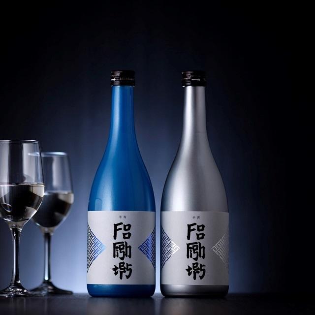 日本酒ショップ くるみや
