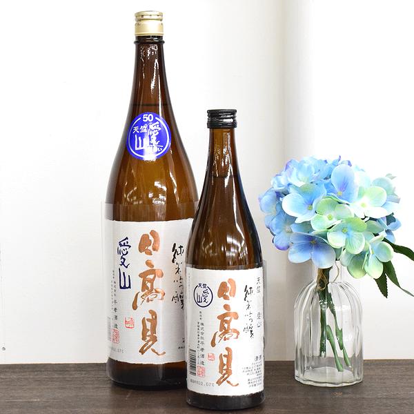 日高見 天竺 純米吟醸 愛山 一回火入れ 宮城の地酒通販 日本酒ショップくるみや