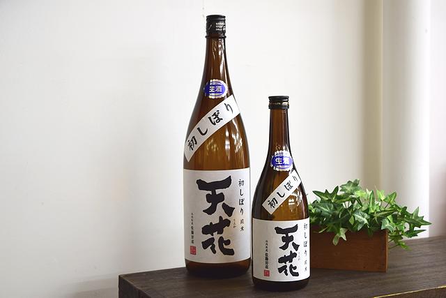 天花 初しぼり 純米無濾過生原酒 秋田の地酒通販 日本酒ショップくるみや