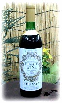 十和田ワイン 赤 ドライ 720ml