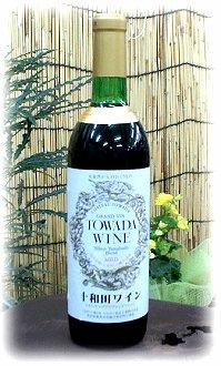 十和田ワイン 赤 マイルド 720ml