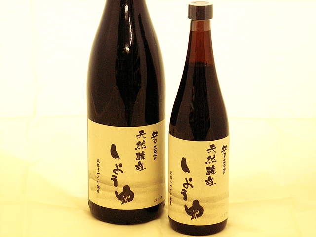 若喜天然仕込醤油 日本酒ショップくるみや