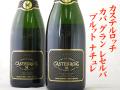 カステルロッチ カバ グラン レセルバ ブルット ナチュレ スパークリングワイン通販 日本酒ショップくるみや