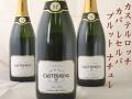 カステルロッチ カバ レセルバ ブルット ナチュレ スパークリングワイン通販 日本酒ショップくるみや