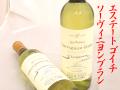 五一わいん エステートゴイチ ソーヴィニヨンブラン ワイン通販 日本酒ショップくるみや