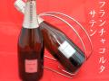 フェルゲッティーナ フランチャコルタ サテン 白 スパークリングワイン 通販 日本酒ショップくるみや