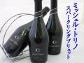 ミッシェル・トリノ スパークリング ブリュットNV Real Wine Guide 2016年旨安大賞スパークリングワイン通販 日本酒ショップくるみや