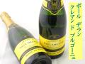 ポール デラン クレマン ド ブルゴーニュ ブラン・ド・ノワール 白 フランスのスパークリングワイン通販 日本酒ショップくるみや