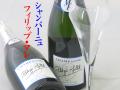 シャンパーニュ フィリップ・マレ ブリュット・トラディション 白 スパークリングワイン 通販 日本酒ショップくるみや