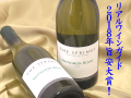 ザ・スプリングス ソーヴィニヨン・ブラン 750ml リアルワインガイド2018年旨安大賞 ニュージーランド白ワイン