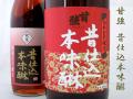 日本酒通販 日本酒ショップくるみや