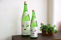 べんてん山羽音(さわね)初しぼり 純米吟醸無濾過生原酒 山形の地酒通販 日本酒ショップくるみや