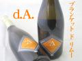 d.A. ブランケット ド リムー 白 フランスのスパークリングワイン通販 日本酒ショップくるみや