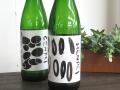 富久長 サタケシリーズ HENPEI 純米酒 720ml 広島発 精米は新たな次元へ 広島の地酒通販 日本酒ショップくるみや