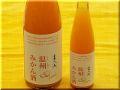 富久長 温州(うんしゅう)みかん酒 日本酒ショップくるみや