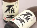 雁木 ひとつび 純米無濾過原酒 山口の地酒通販 日本酒ショップくるみや