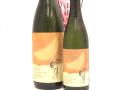 原田弦月 槽搾り 無濾過純米吟醸 山口の地酒 日本酒ショップくるみや