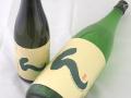 豊盃 ん 純米酒 「ん」が純米酒になりました!! 弘前の地酒通販 日本酒ショップくるみや