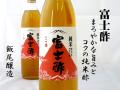 飯尾醸造 富士酢 日本酒ショップ くるみや