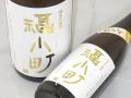 別誂 福小町 山田錦 純米吟醸 秋田の地酒通販 日本酒ショップくるみや