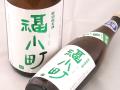別誂 福小町 亀の尾 特別純米生酒 秋田の地酒通販 日本酒ショップくるみや