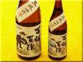 薩摩芋焼酎 百姓百作 農林46号(ジョイホワイト)日本酒ショップくるみや