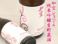 如空 Buveurビュベール 純米吟醸 生貯蔵酒 青森の地酒通販 日本酒ショップくるみや
