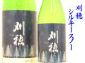 刈穂 シルキースノー 純米吟醸 秋田の地酒通販 日本酒ショップくるみや