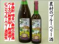 農村のブルーベリー酒 無添加 芋焼酎 明るい農村の原酒ベース リキュール通販 日本酒ショップくるみや