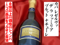 マス デ モニストロル カバ レゼルヴァ デ ラ ファミリア ブルット ナチューレ スパークリングワイン 通販 日本酒ショップくるみや