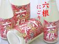 六根 シルキーうすにごり 特別純米酒 地酒通販 日本酒ショップくるみや