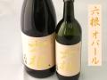松緑 六根ろっこん オパール 純米吟醸 日本酒通販 日本酒ショップくるみや