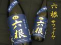 六根 サファイヤ 純米吟醸生酒 華想い 津軽の地酒通販 日本酒ショップくるみや