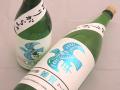 雑賀 純米吟醸生酒 おりがらみ 和歌山の地酒通販 日本酒ショップくるみや