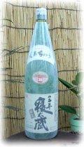 黒糖焼酎 三年寝太蔵 30度 1.8L