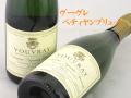 ヴーヴレ ペティヤン ブリュット 白 スパークリングワイン通販 日本酒ショップくるみや