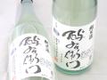 酉与右衛門よえもん 白ラベル純米直汲み生原酒 吟ぎんが&美山錦 日本酒通販 日本酒ショップくるみや