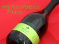 ザルデット プロセッコ ブリュット スパークリングワイン 通販 日本酒ショップくるみや