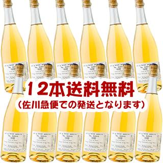<佐川急便送料無料>ポールジロー・スパークリンググレープジュース2019(750)×12本
